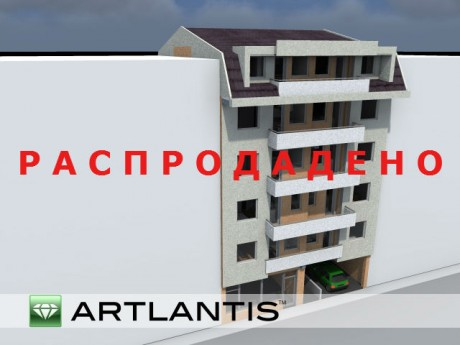 Artlantis (behind Universal Hall of Skopje)
